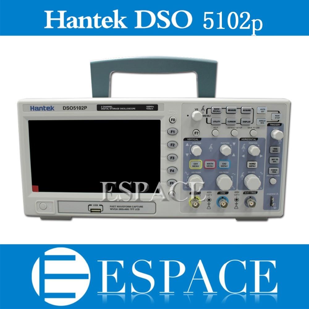 dso5102p с доставкой из России