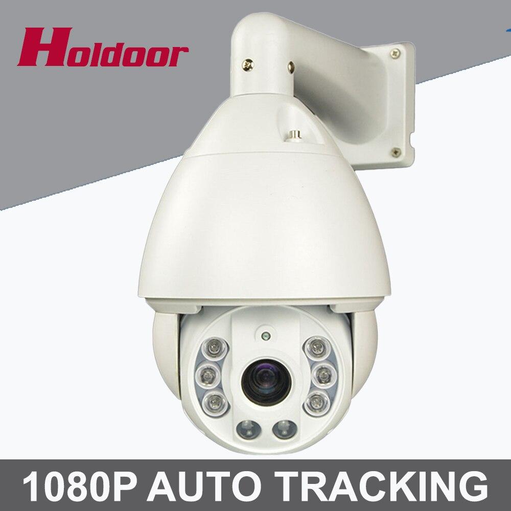 7 CCTV Security HD IP network 1080P PTZ Auto Tracking Camera High Speed 22X ZOOM IR 100M IP66 256 Presets 6+2LEDlights 7 cctv security hd ip network 960p ptz auto tracking camera high speed 22x zoom ir 100m ip66 256 presets 6 2ledlights