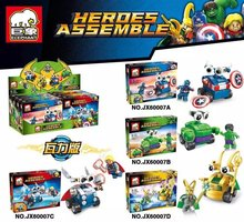 JX60007 Heroes Assemble Super Hero Wall-E Version Bricks Minifigures Building Block Minifigure Toys Compatible with Legoe