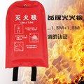 Free shipping 1.5 m X1.5 m fiberglass  fire blanket to escape blanket fire certification genuine