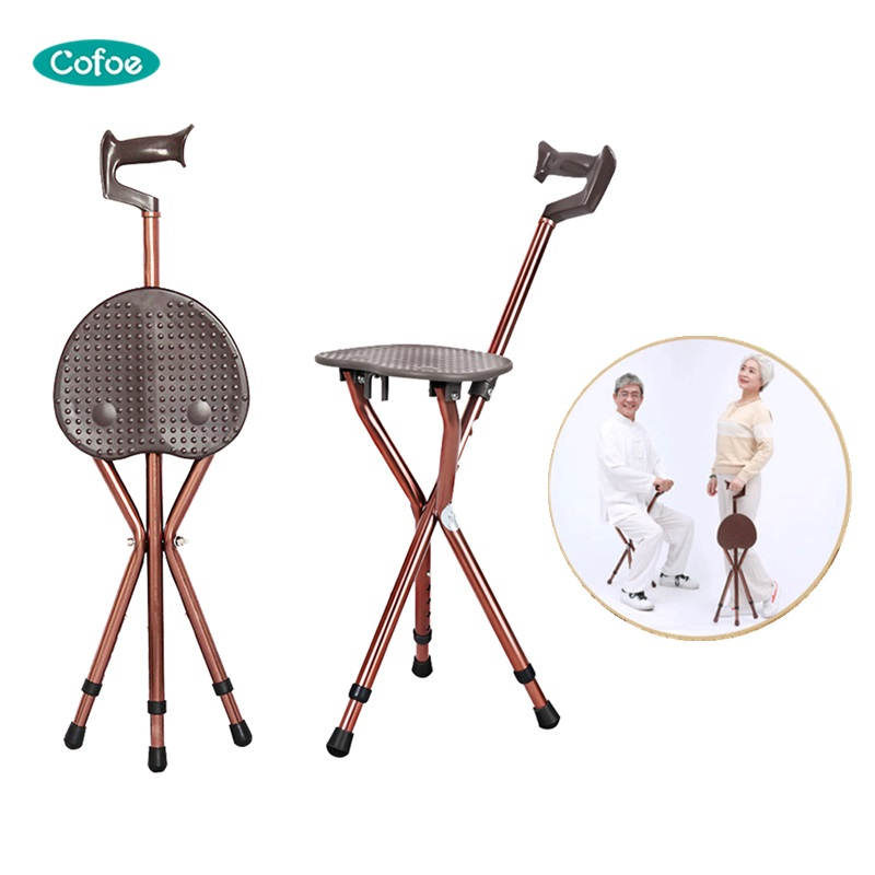 Cofoe Adjustable Aluminium Walking Cane with Seat Folding Crutch Stool Telescopic Walking Stick Chair 3 Leg Sitting Tripod Cane the elderly to help line device handrail help frame the old man walking aid walking cane chair stool