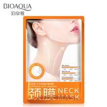 10Pcs/Lot BIOQQUA Neck Mask Anti Aging Firming Neck Whitening Neck Cream Skin Care Lifting Firming Powerful Moisturizing