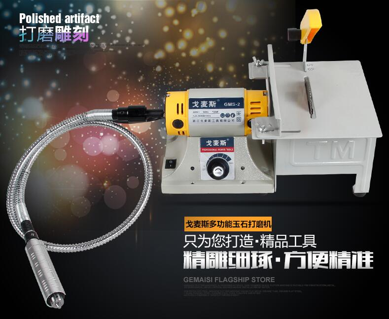 Multifunctional Mini Bench Lathe Machine Electric Grinder / Polisher / Driller / Cutterbar 700w come with 170 PCS Accessories|machine drum|machine silk|lathe machine price - title=