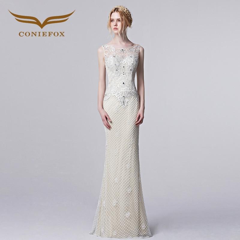 ΞConiefox Designer Sleeveless Scoop Beige Arabic Evening Gowns ...