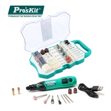 ProsKit PT 5205U 3.7V USB 충전 전기 그라인더 세트 리튬 이온 미니 드릴 스크루 드라이버 전기 드릴 조각사 연 삭