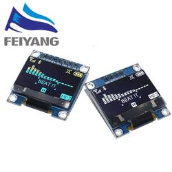 4pin 7pin blanc/bleu/jaune couleur bleue 0.96 pouces 128X64 OLED Module d'affichage pour Arduino 0.96 IIC I2C SPI communiquer