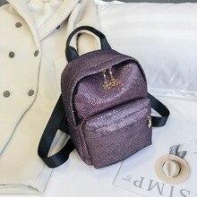 Shining Women Sequins BackpacksPortable Party Mini School Bags Leather Backpacks Girls Small Capacity Travel mochila feminina