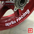 Aprilia RS4 RS 125 RSV4 Tuono Caponord Motorcycle Wheel Sticker Decal Reflective Rim Bicycle Moto Convenient