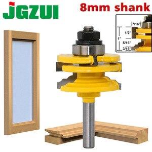 Image 1 - 1 Pc 8mm Schaft Glas Tür Schiene & Stile Reversible Router Bit Holz Schneiden Werkzeug holzbearbeitung router bits