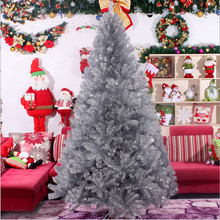 New Year Christmas 3.0 m / 300CM large high-grade encryption Christmas tree silver Christmas tree decoration and gifts