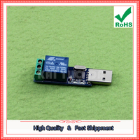Free Shipping 2pcs LCUS 1 USB Relay Module USB Smart Control Switch D1A4