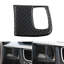 BBQ@FUKA 1Pc Carbon Fiber Car interior Key Panel Kit Frame Trim Cover Decoration Fit For Audi A4 A5 B8 B9 2009-2015 Car Styling(China)