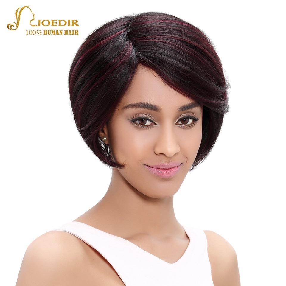 Joedir Diy Made Short Bob Human Hair Wigs For Black Women Machine
