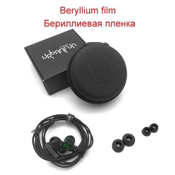 Black Beryllium film