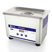 Hot Sale Ultrasonic cleaning machine household glasses watches and jewelry mobile phone motherboard ultrasonic cleaner