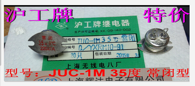 HOTNEW JUC-1M 35 degrees JUC-1M-35 degrees The sealing temperature relay 35 degrees 220V 1A