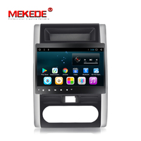 1024*600 CPU Quad core allwiner T3 2G+16G Android 7.1 Car DVD GPS for Nissan X Trail 2008 2009 2010 2011 2012 multimedia system