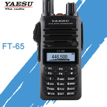 General Walkie Talkie YAESU FT-65R Dual Band 136-174 / 400-480MHz FM Ham Two-Way Radio Transceiver