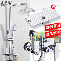 Shower Sets Chrome Copper Square Handheld Slide Bar Bathroom Mixer Tap Wall Mounted Top Spray With