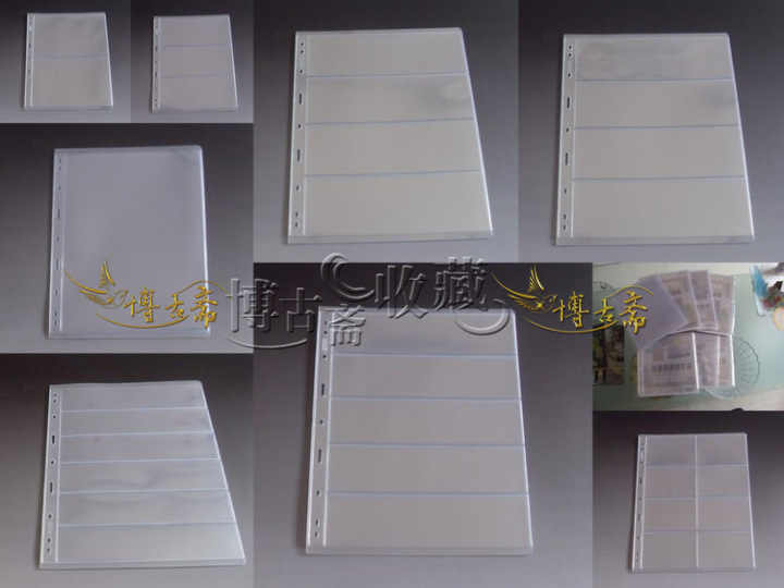 10PCs/Lot Universal 9 Hole Bill Album Pages Note Currency Holder Collection Album for Stamp Postcard Bills