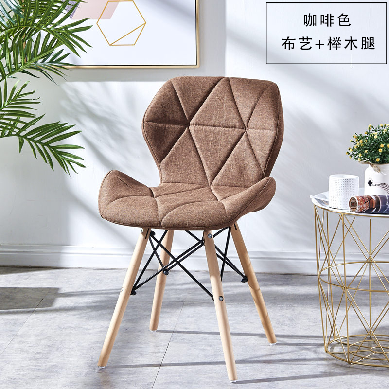 Nordic Net Red Bedroom Desk Chair Backrest Stool Reception Computer Simple Lazy People Chair - Color: 21