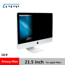 21.5 inch Privacy Filter Screen Protective film for Apple iMac 16:9 Computer monitor 527mm*319mm(China (Mainland))