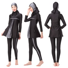 Women Girls Hindu Jewish Hijab Swimsuit Muslim Modest Swimwear