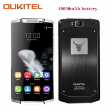 "Oukitel K10000 Smartphone 5.5"" Android 6.0 10000mAh Battery With 9V/2A Quick Charger RAM 2GB+16GB ROM 720P 13MP 4G Mobile Phone"