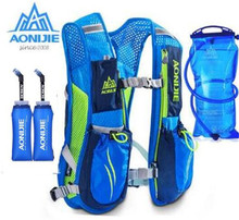 Купить с кэшбэком AONIJIE 5.5L Running Hydration Outdoor Running Bags Hiking Backpack Vest Marathon Cross Country Cycling Backpack