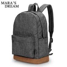 Mara's Dream 2017 Men Male Canvas Candy Color Big Capacity College School Student Backpack Casual Rucksacks Travel Bag Gray