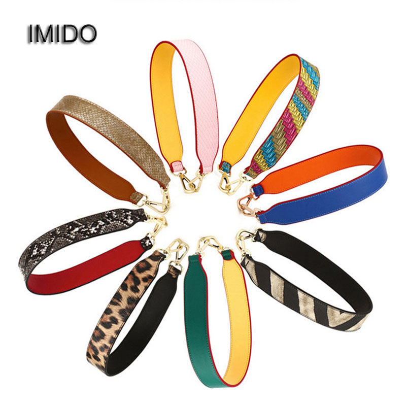 IMIDO 58cm Women Wide Replacement Straps pu Leather Shoulder Belt Bag Handbag accessories parts for Bag Leopard correas STP032 imido 64cm leather handbag belt bag short strap wide shoulder bag strap replacement flower accessory parts brand design stp035