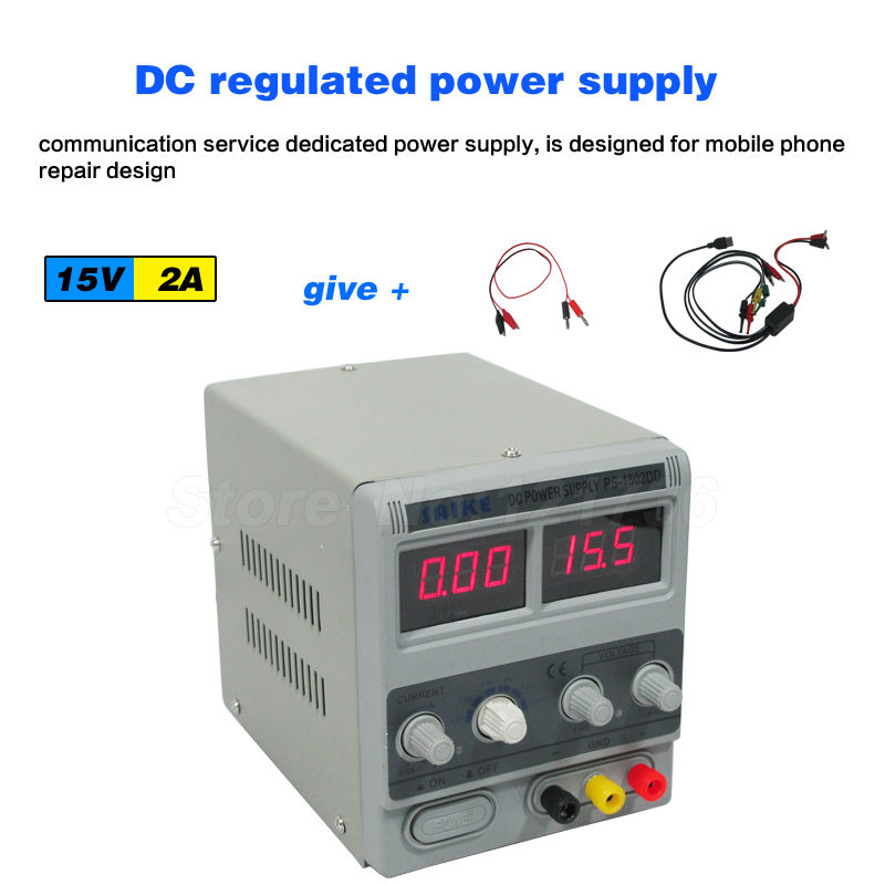 Free shipping SAIKE 1502DD Cellphone Repairs DC Adjustable power supply Voltage regulator Regulated power supply 15V 2A  220V lm317 adjustable dc power supply voltage diy voltage meter electronic training kit parts