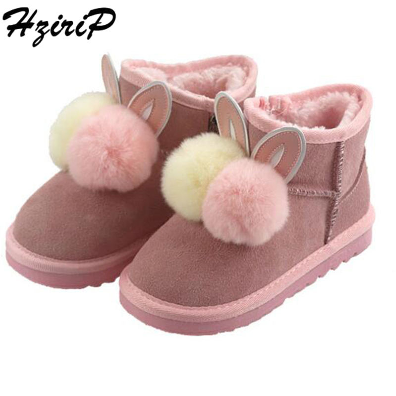 HziriP  Winter High Quality Comfortable New Baby Fashion Soft  Solid Shoes Baby Slip-On First Walkers  Hot Sale 2 Colors