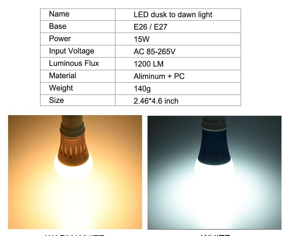 LED PIR Sensor Bulb E27 15W AC 220V 110V Dusk To Dawn Light Bulb Day Night Light Motion Sensor Lamp For Home Garage Lighting (3)