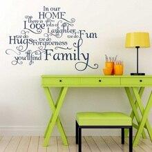 견적 영감 따옴표 벽 스티커 이동식 아트 비닐 장식 홈 데칼 벽화 거실 침실 벽 스티커 s2sj18
