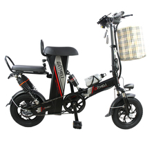 12-inch electric bike mini power folding scooter adult small generation drive electric bicycle lithium battery electric bike