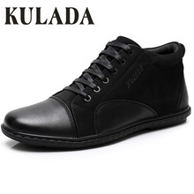 Купить с кэшбэком KULADA Men Shoes Autumn&Spring Leather Shoes Short Plush Luxury Brand Working Men Lace-Up &Zipper Side Casual Shoes