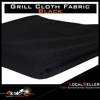"112"" x 55"" 285cm x 140cm Speaker Mesh Cloth Protective Grille Cover  For Stereo Audio Speaker  Black"