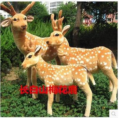 Sika deer simulation animal plush toy doll Super cute camera photography supplies home decor accessories super cute plush toy dog doll as a christmas gift for children s home decoration 20