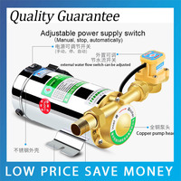 Household Automatic Gas Water Heater Solar Water Pumps 15L/min Water Pressure Booster Pump 150W 220V Boosting Pump