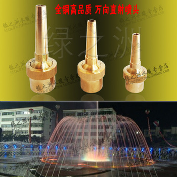 """1/2"""" Four points Copper material the nozzle adjustable dc nozzle water features fountain nozzle water-column 30"""