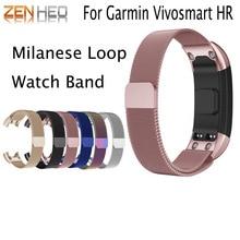цена WatchBand Milanese Loop Bracelet Stainless Steel band For Garmin Vivosmart HR Bracelet strap For Garmin Vivosmart HR Wristband онлайн в 2017 году