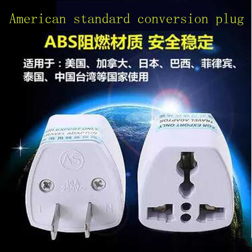 Gorący sprzedawanie 1 PC adapter podróżny adapter amerykański US standard wtyczka konwersji 2 Pin AC moc adapter wtyczki wielofunkcyjny wtyczka