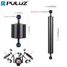 Мяч PULUZ, диаметр 10,8 дюйма, длина 27,5 см, диаметр 80 мм, двойные шарики, плавающая рука из углеродного волокна, диаметр шара: 2,5 см