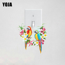 YOJA, bonita pegatina de pared para dormitorio, loro, flores de colores, pegatina de pared par interruptor, decoración personalizada 10SS0131(China)