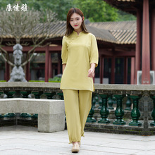spring women yoga set cotton linen loose yoga shirt wide leg yoga pant meditation tai chi uniforms martial arts kungfu yoga suit autumn men yoga set tai chi kungfu clothes cotton linen chinese traditional loose shirt pant meditation martial arts uniforms