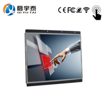 """19"""" open frame monitor, 19 inch LCD monitor with 12V DC input(China (Mainland))"""