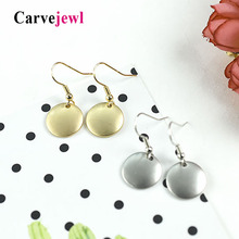 Carvejewl small Earrings cute round discs young girl gift Drop Dangle Earrings Women jewelry simple fashion wholesale earrings цена и фото