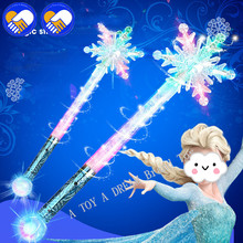 NEW Kids Elsa Anna LED Magic Wand 3 Modes Flash Light Toy Glow in the Dark Action Figures Girls Toys Led Magic Sticks Cosplay