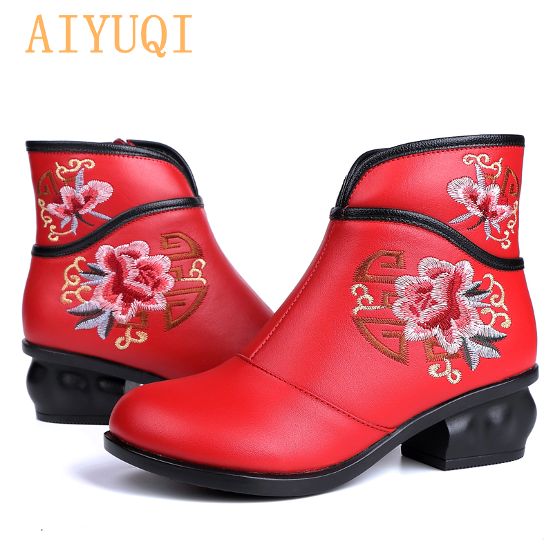 AIYUQI Womens autumn boots 2019 new 100% natural genuine leather womens booties, handmade vintage ethnic casual womens bootsAIYUQI Womens autumn boots 2019 new 100% natural genuine leather womens booties, handmade vintage ethnic casual womens boots